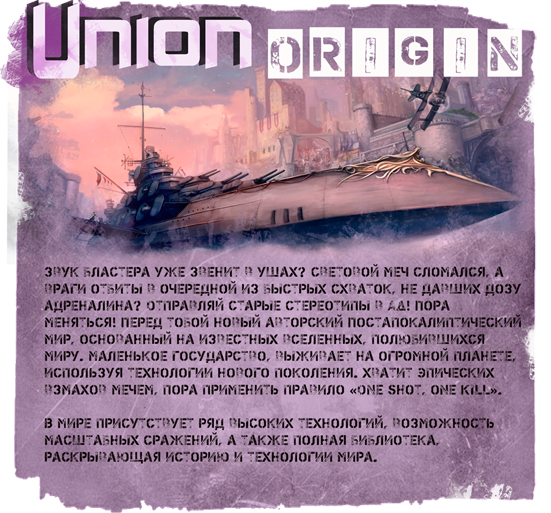 http://starunion.do.am/_fr/1/0181045.png